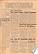 Jul 17, 1974