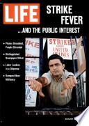 26 авг 1966