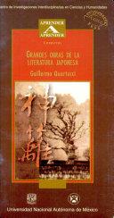 Grandes obras de la literatura japonesa