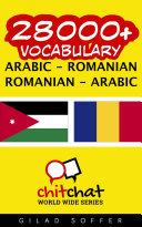 28000+ Arabic - Romanian Romanian - Arabic Vocabulary Pdf/ePub eBook
