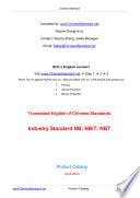 NB  NB T  NBT   Product Catalog  Translated English Of Chinese Standard   NB  NB T  NBT