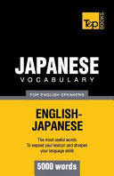 Japanese Vocabulary for English Speakers   5000 Words Book