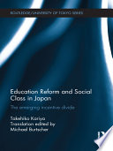 Education Reform And Social Class In Japan PDF