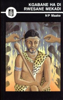 Books - Kgabane Ha Di Rwesane Mekadi (Drama) (Sesotho) (Creative Writing Series) | ISBN 9780636015494
