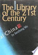 The Library of the 21st Century Book