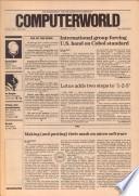 1984年2月20日