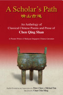Scholar s Path  A  An Anthology Of Classical Chinese Poems And Prose Of Chen Qing Shan   A Pioneer Writer Of Malayan singapore Literature