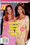5 май 2003