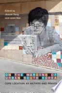 On the Margins of Urban South Korea