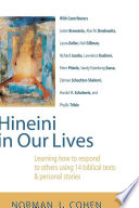 Hineini In Our Lives