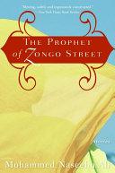 Pdf The Prophet of Zongo Street