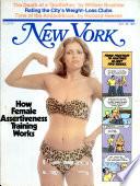 Jul 28, 1975