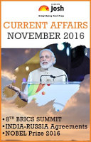 Current Affairs November 2016 eBook
