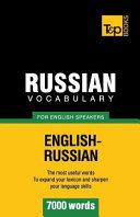 Russian Vocabulary for English Speakers   7000 Words