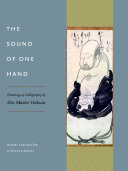 Pdf The Sound of One Hand