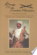 Songs of the Frontier Warriors