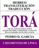 Torá: Hebreo Transliteración Traducción Pdf/ePub eBook