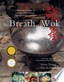 The Breath of a Wok Book