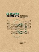 30-second Elements