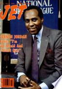 Oct 23, 1980
