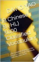 Ib Chinese B Hl 5000 Classified Vocabulary Pdf Book The Complete Reference For Your Success Book