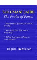 Sukhmani Sahib - English Translation