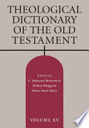 Theological Dictionary of the Old Testament Book
