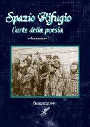 Spazio Rifugio (rivista letteraria) n 7