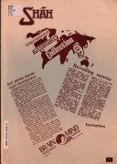 Idries Shah Documentation