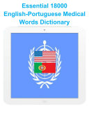 Essential 18000 Medical Words Dictionary In English-Portuguese