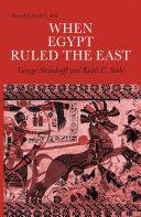 When Egypt Ruled the East Pdf/ePub eBook