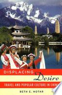 Displacing Desire