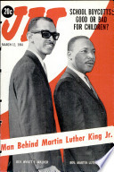 Mar 12, 1964