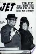 18 juli 1974