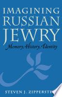 Imagining Russian Jewry