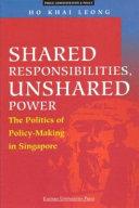 Shared Responsibilities  Unshared Power Book