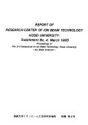 Report of Research Center of Ion Beam Technology  Hosei University