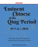 Eminent Chinese of the Qing Period