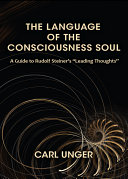 The Language of the Conscious Soul