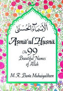 Asm    ul Husn