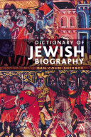 Dictionary of Jewish Biography
