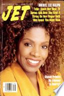 27 авг 1990