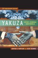 Yakuza ebook