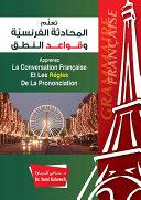 Pdf تعلم المحادثة الفرنسية وقواعد النطق = Apprenez la Conversation Française et les Règles de la Prononciation Telecharger