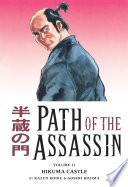 Path of the Assassin Volume 11  Hikuma Castle