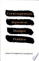 Contemporary Japanese Budget Politics