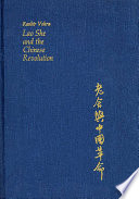 Read Online Lao She and the Chinese Revolution For Free
