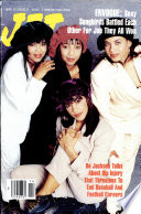 8 апр 1991