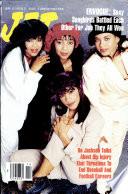 8 april 1991