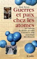 Guerres et paix chez les atomes